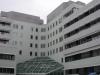Pediatric clinic, Ljubljana