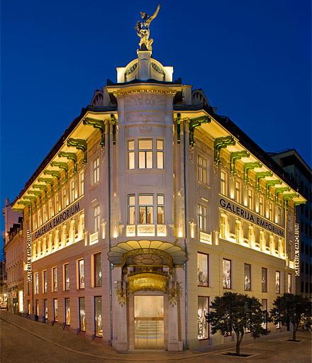 Urbanc palace, Ljubljana