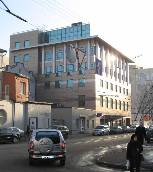 Krasnoproletarskaja building, Moscow, Russian Federation