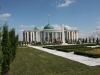 Home of National Culture Grozny, Chechenya, Russian Federation